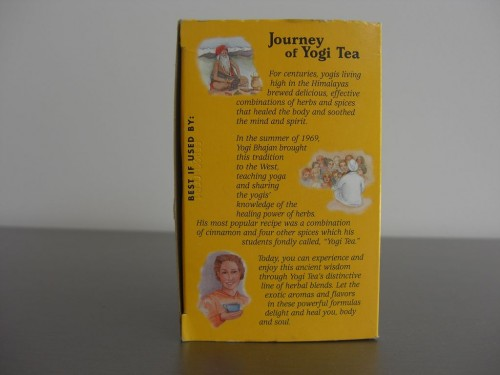 yogitea_side2